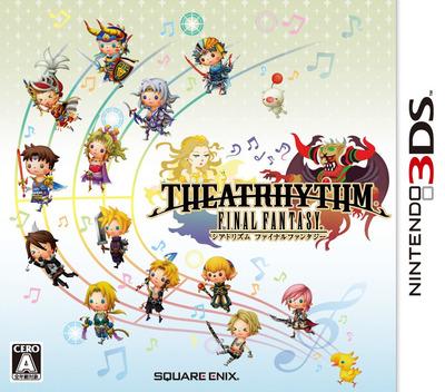 THEATRHYTHM FINAL FANTASY 3DS coverM (ATHJ)