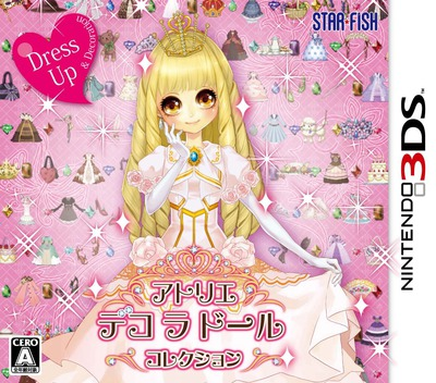 アトリエ デコ ラ ドール コレクション 3DS coverM (AULJ)