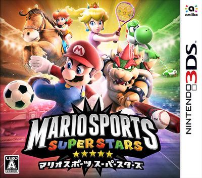 3DS coverM (AUNJ)