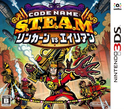 Code Name: S.T.E.A.M. リンカーンVSエイリアン 3DS coverM (AY6J)