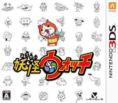 妖怪ウォッチ 3DS coverM (AYWJ)