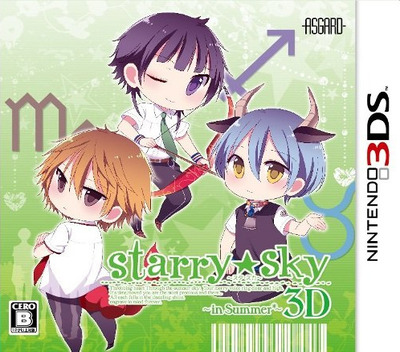 Starry☆Sky〜in Summer〜3D 3DS coverM (AZPJ)
