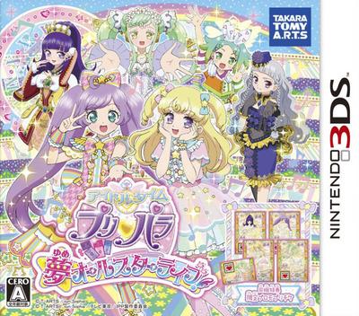 アイドルタイムプリパラ 夢オールスターライブ! 3DS coverM (B2PJ)