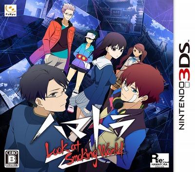 ハマトラ Look at Smoking World 3DS coverM (BATJ)