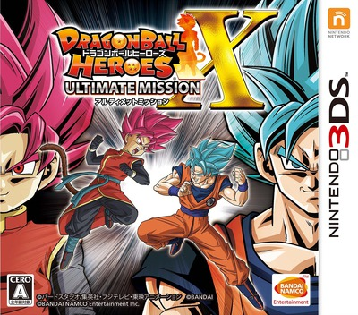 ドラゴンボールヒーローズ アルティメットミッションX 3DS coverM (BD9J)