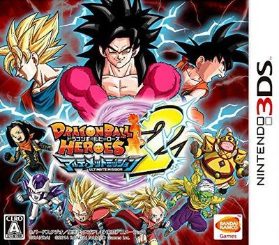 ドラゴンボールヒーローズ アルティメットミッション2 3DS coverM (BDBJ)