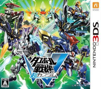ダンボール戦機W 超カスタム 3DS coverM (BDWJ)