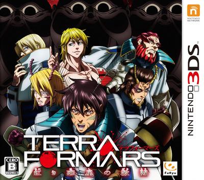 テラフォーマーズ 紅き惑星の激闘 3DS coverM (BFMJ)