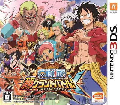 ワンピース 超グランドバトル!X 3DS coverM (BG3J)