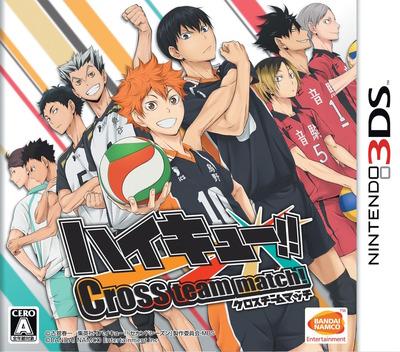 ハイキュー!! Cross team match! 3DS coverM (BHTJ)
