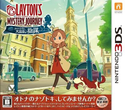 レイトン ミステリージャーニー カトリーエイルと大富豪の陰謀 3DS coverM (BLFJ)
