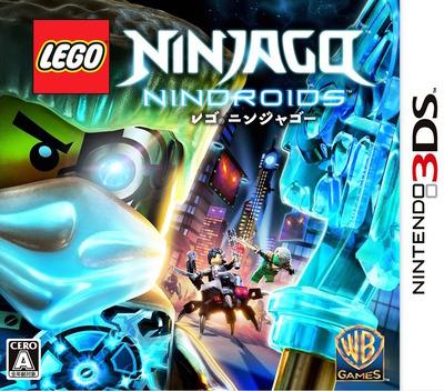 LEGOニンジャゴー ニンドロイド 3DS coverM (BLNJ)