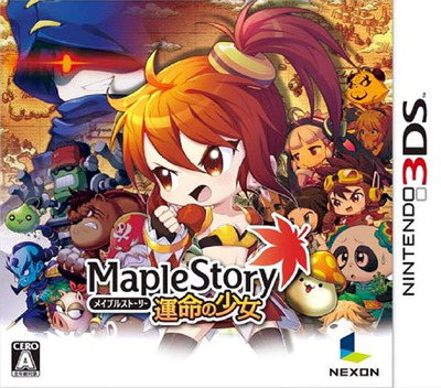 Maple Story 運命の少女 3DS coverM (BMPJ)
