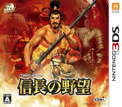 信長の野望 3DS coverM (BNBJ)