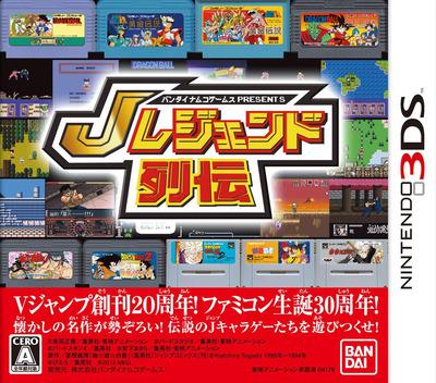 バンダイナムコゲームス PRESENTS Jレジェンド列伝 3DS coverM (BNGJ)