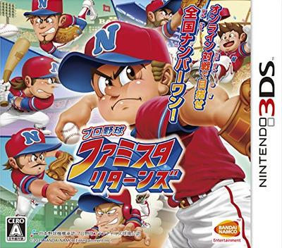 プロ野球 ファミスタ リターンズ 3DS coverM (BP5J)