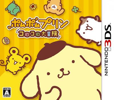 ポムポムプリン コロコロ大冒険 3DS coverM (BP6J)