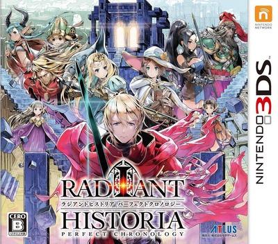 ラジアントヒストリア パーフェクトクロノロジー 3DS coverM (BRBJ)