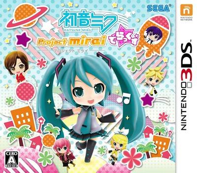 初音ミク Project mirai でらっくす 3DS coverM (BRXJ)