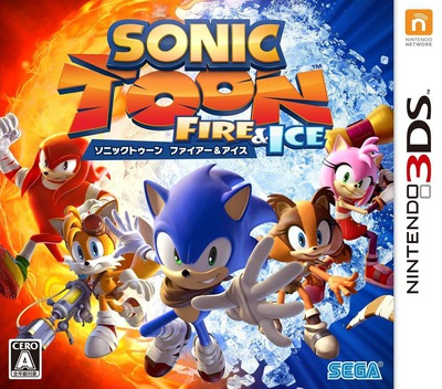 ソニックトゥーン ファイアー & アイス 3DS coverM (BS6J)