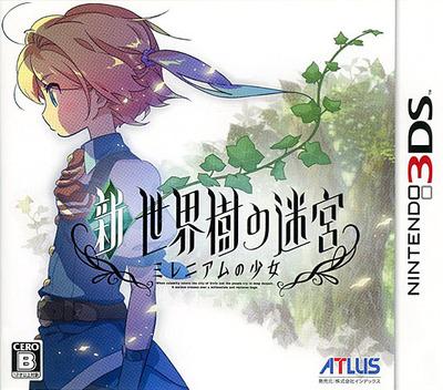 新・世界樹の迷宮 ミレニアムの少女 3DS coverM (BSKJ)