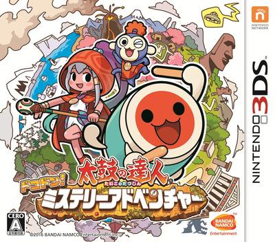 太鼓の達人 ドコドン!ミステリーアドベンチャー 3DS coverM (BT8J)