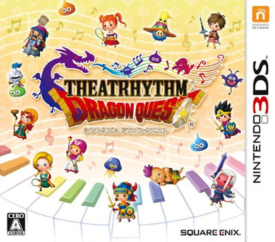 シアトリズム ドラゴンクエスト 3DS coverM (BTQJ)