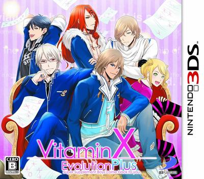 VitaminX Evolution Plus 3DS coverM (BVXJ)