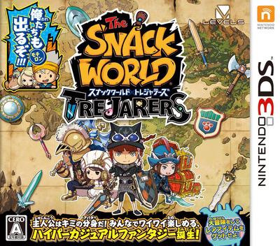 スナックワールド トレジャラーズ 3DS coverM (BWSJ)