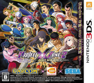 PROJECT X ZONE 2:BRAVE NEW WORLD 3DS coverM (BX2J)