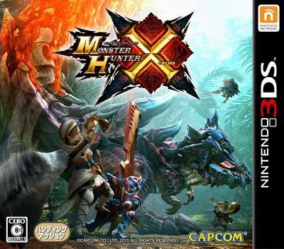 モンスターハンタークロス 3DS coverM (BXXJ)