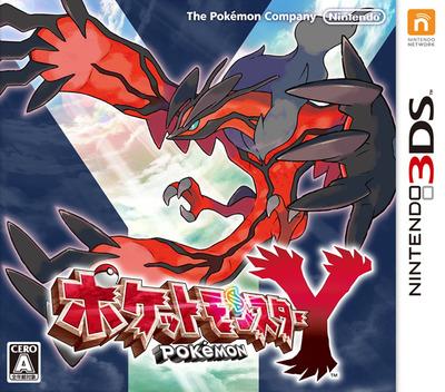 ポケットモンスター Y 3DS coverM (EK2J)