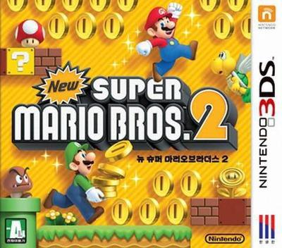 뉴 슈퍼 마리오 브라더스 2 3DS coverM (ABEK)