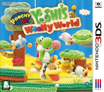 3DS coverM (AJNK)