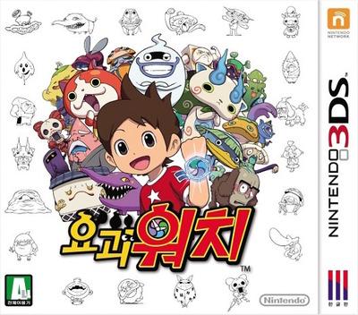 요괴 워치 3DS coverM (AYWK)