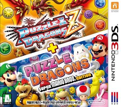 퍼즐앤드래곤 Z + 퍼즐앤드래곤 슈퍼 마리오브라더스 에디션 3DS coverM (AZGK)