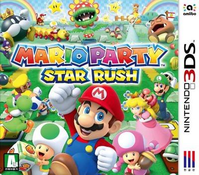 마리오 파티 스타 러시 3DS coverM (BAAK)