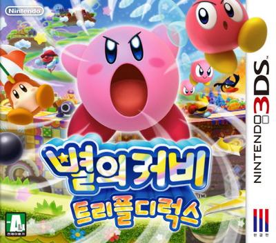 마리오 파티 아일랜드 투어 3DS coverM (BALK)