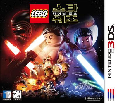 레고 스타워즈: 깨어난 포스 3DS coverM (BLWK)