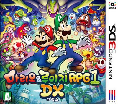 마리오&루이지 RPG 1 DX 3DS coverM (BRMK)