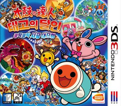 태고의 달인 쿵딱쿵딱 시공 대모험 3DS coverM (BT7K)