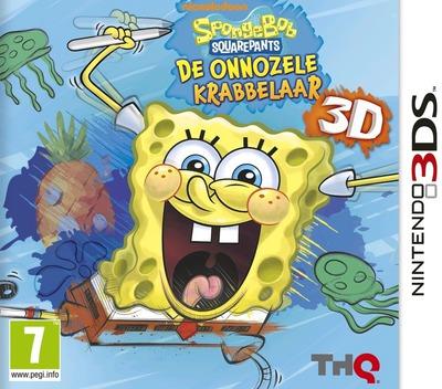 3DS coverM (ASGP)