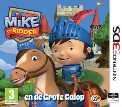 3DS coverM (BMJP)