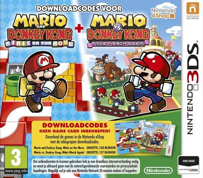3DS coverM (JB7P)