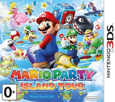 3DS coverM (ATSP)