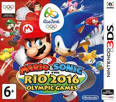 3DS coverM (BGXP)