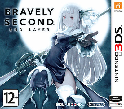 3DS coverM (BSED)