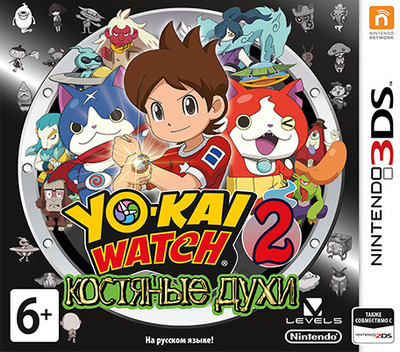 3DS coverM (BYGP)