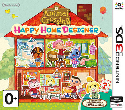 3DS coverM (EDHP)