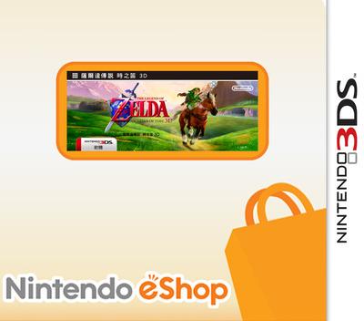 3DS coverM (AQEW)